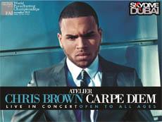 Atelier / Chris Brown в Дубае