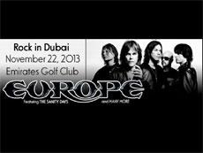 Рок в Дубаи