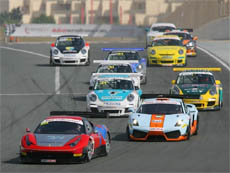 Dubai Motorsport Festival